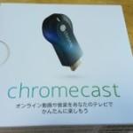 クロームキャスト(chromecast)買いました!!!!スゲー便利