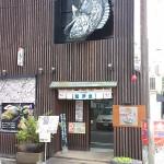 江戸京へ魚を食べに行きました